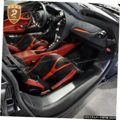 輸入カーパーツ マクラーレン720s用カーボンファイバーサイドドアシルウェルカムCFペダルプレートガード Carbon Fiber Side Door