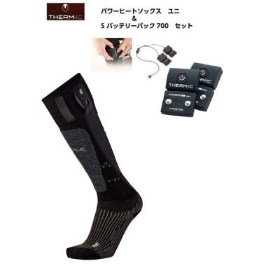 サーミック THERM-IC  POWER HEAT SOCKS UNI  パワーヒートソックスユニ +Sバッテリーセット 発熱 靴下 速乾 消臭 抗菌