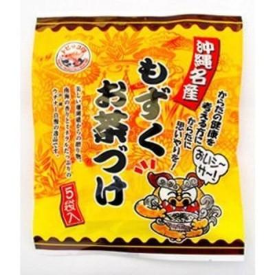 もずくお茶づけ (5.3g×5袋入) ×5P 丸昇物産 沖縄の海で育ったモズクをお茶漬けで 磯の風味が香るさっぱりとした味わい 朝食やお夜食