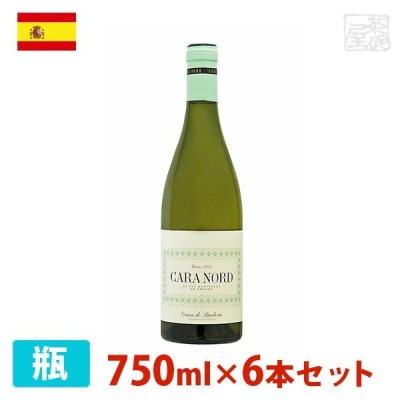 カラ・ノルド ブランク 750ml 6本セット 白ワイン 辛口 スペイン