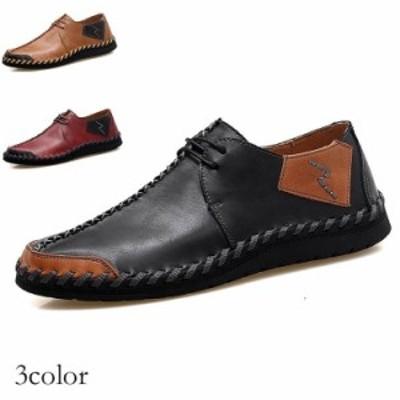 ローファー メンズ スリッポン レースアップ 革靴 ビジネスシューズ ドライビングシューズ 手作り PU革靴 紳士靴 デッキシューズ
