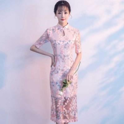 チャイナドレス ワンピース チャイナ風服 スタンドネック 五分袖 ロング 大きいサイズ S M L LL 3L レース ピンク 刺繍qp bx bai女子会