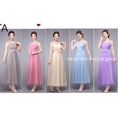 二点ブライズメイドドレス お花嫁 刺繍 カラー ウェディングドレス パーティードレス 司会者 二次会 プリンセスライン 披露宴 ロングドレス