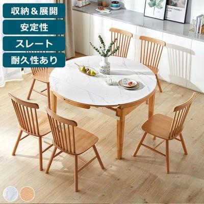 ダイニングテーブルセット 6人 伸縮式 ホワイト 4人用 木製 防水 ダイニングテーブル 防汚 ダイニングチェア 4脚 新居 食卓 135cm幅 和室 安い 新生活