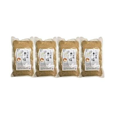 無添加 有機活性発芽玄米(国内産)2kg×4個 ★宅配便★炊飯器で手軽に炊ける★マグネシウム・カルシウムなどのミネラルはもちろん、白米からは