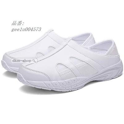 レディース スニーカー ナースサンダル おしゃれ 通気性 厚底 おすすめ 靴 ローカット 歩きやすい ランニング