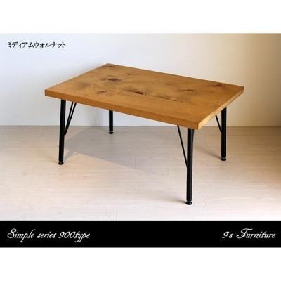 コーヒーテーブル 90センチ パイン無垢 カフェテーブル 二人用 作業デスク 学習机 ソファーテーブル ダイニングテーブル アイアン脚 ローテーブル