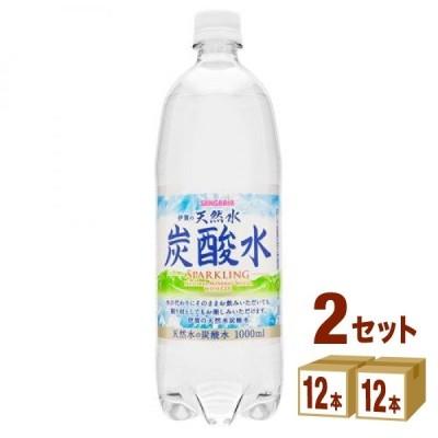 サンガリア 伊賀の天然水炭酸水ペット1L 1000ml 24本(12本×2ケース)