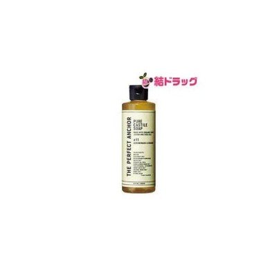 サハラ・インターナショナル ザ・パーフェクトアンカー レモン&オレンジ 236ml