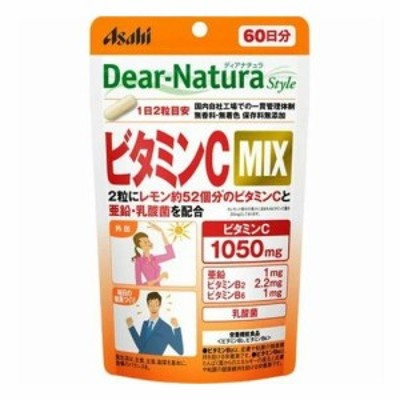 アサヒグループ ディアナチュラ スタイル ビタミンC MIX 約60日分 120粒