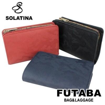 最大P21倍 22日まで セール30%OFF SOLATINA ソラチナ カモプリズム 二つ折り財布 ウォレット SW-36035