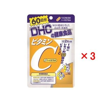 DHC ビタミンC 60日分 3個セット