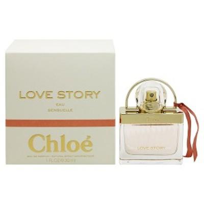 【香水 クロエ】CHLOE クロエ ラブストーリー オー センシュアル EDP・SP 30ml 香水 フレグランス
