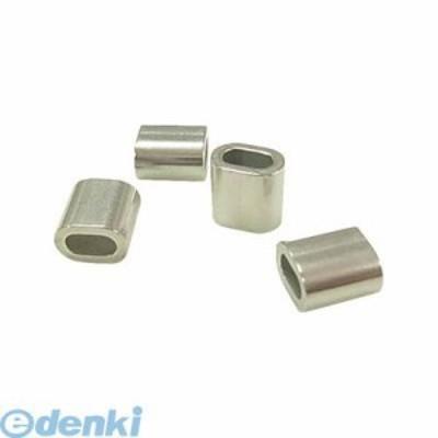 ニッサチェイン[P889] オーバルスリーブ3mm用(20個入り)