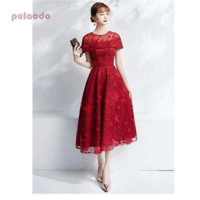 チャイナドレス ミモレドレス パーティードレス 20代30代40代 ウエディングドレス おしゃれ カラードレス 結婚式 二次会 舞台衣装 披露宴 演奏会