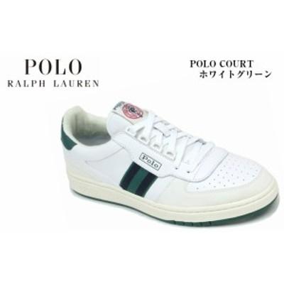 POLO RALPH LAUREN  (ポロラルフローレン)RD01 POLO COURT ポロコート レザーカジュアルコートスニーカー メンズ POLOらしいリボンテープ
