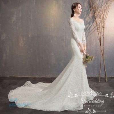 マーメイド 大きいサイズ ウェディグドレス 結婚式 挙式 ロングドレス マーメイドラインドレス 花嫁 ウエディング パーティードレス 二次