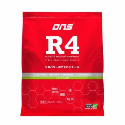 DNS R4 アルティメット リカバリー アドバンテージ 630g レモンライム風味/ 回復 HMB グルタミン
