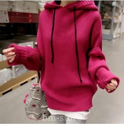 韓国ファッションレディースニットセーターパーカートップス秋冬ベーシック厚手