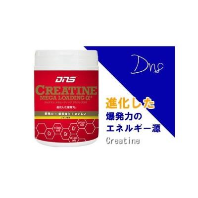 DNS クレアチンメガローディングα+ 210g
