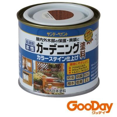 サンデーペイント 水性ガーデニング塗料カラーステイン 1/5L ウォルナット 265152