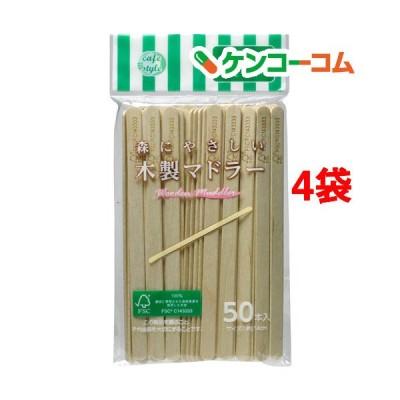森にやさしい 木製マドラー 14cm SD-913 ( 50本入*4袋セット )