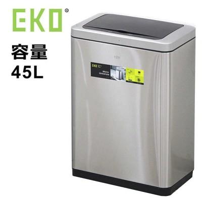 ゴミ箱 ダストボックス おしゃれ 45リットル キッチン 蓋付き スリム 自動開閉 EKO