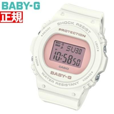 BABY-G カシオ ベビーG レディース 腕時計 BGD-570-7BJF