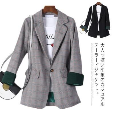テーラードジャケット レディース スーツジャケット ライトアウター ジャケット スーツコート ミドル丈 ポケット付き 長袖 カジュアルジャケット ゆっ