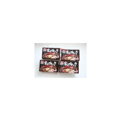 乾燥・富山ブラックラーメン「麺家いろは」醤油味8食 10セット