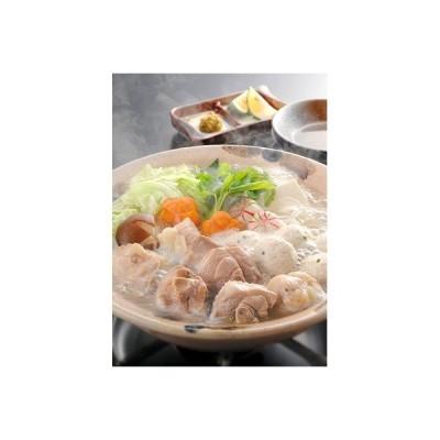 上毛町 ふるさと納税 福岡県産 はかた一番どり 水炊きセット 彩(2〜3人前)