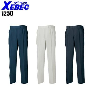 作業服 春夏用 作業着 作業ズボン ツータック スラックス ジーベックXEBEC1250