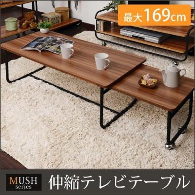 エクステンション テーブル リビングテーブル アイアン パイプ デザイン ブラウン ナチュラル おしゃれ