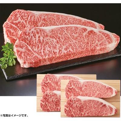 お中元 ギフト 松阪牛・神戸牛 サーロインステーキ用食べ比べセット IDSTB-23(210_21夏)