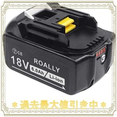 Roallybattery BL1860B マキタ18vバッテリー マキタ6.0ahバッテリー マキタ互換バッテリー18v 大容量残量表示付き 自己