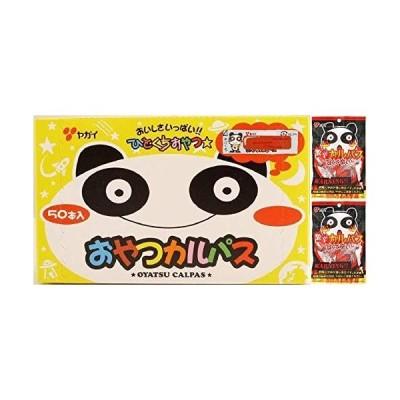 ヤガイ おやつカルパス 50本(メーカー箱入) + 激辛カルパス 21gx2袋 セット