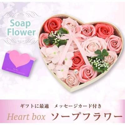 ソープ フラワー 石鹸花 枯れない花 フレグランス ボックス 可愛い プレゼント結婚式 記念日 誕生日 成人式 卒業式 バレンタインデー ホワイトデー 母の日
