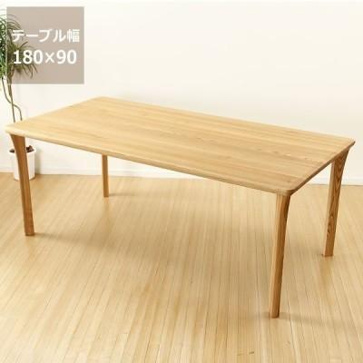 木製ダイニングテーブル・食卓テーブル(幅180cm)
