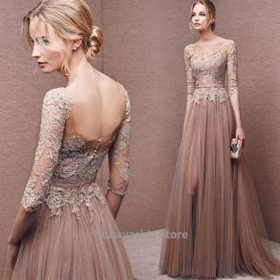 ロングドレス7分袖レースチュールイブニングドレス背開きロングドレスAライン体型カバー発表会ドレスパーティードレスお呼ばれドレス