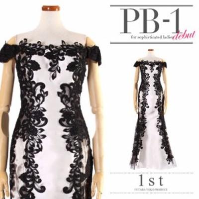 1st ドレス ファースト キャバドレス ナイトドレス ロングドレス ホワイト 白 9号 M F2163 クラブ スナック キャバクラ パーティードレス