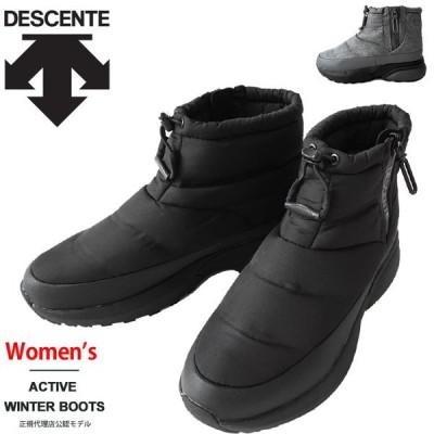 DESCENTE デサント スノーブーツ 靴 防水 レディース メンズ ACTIVE WINTER BOOTS SHORT アクティブ ウィンター ブーツ ショート DM1QJD20