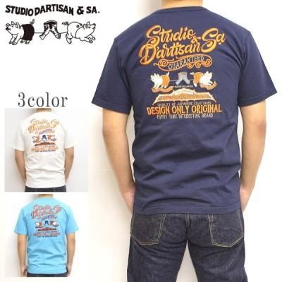 ステュディオ・ダルチザン STUDIO D´ARTISAN 9999 半袖Tシャツ USAコットン刺繍Tシャツ 日本製 総刺繍