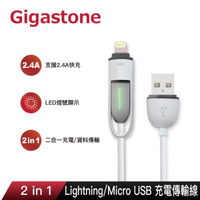 Gigastone MFI認證 Lightning/micro USB 2合1 LED充電線( GC-5600G)