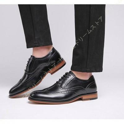 革靴 ビジネスシューズ メンズ ドレスシューズ レースアップ 紳士靴 ウイングチップ 内羽根 フォーマル 黒 茶色 通気性 メダリオン コンフォート