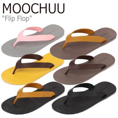 ムーチュー サンダル MOOCHUU Flip Flop フリップ フロップ GRAY LIGHTPINK YELLOW BLACK COFFEE BROWN COFFEE BROWN BLACK MC01GL/YC/BC/BC/BC/BK シューズ