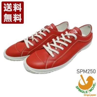 【SPINGLE MOVE スピングルムーブSPM250 ホワイト/レッド】 広島カープコラボモデル