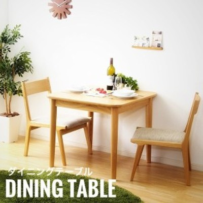 Any エニー ダイニングテーブル 正方形 (机,食卓,ナチュラル,幅75cm,北欧,天然木,綺麗,安全,安心)