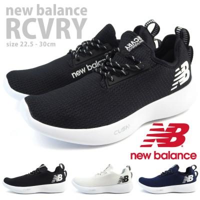 ニューバランス new balance スリッポンスニーカー RCVRY SB SW SN メンズ レディース 丸洗い可能 CUSH+ ジム トレーニング スポーツ サブシューズ