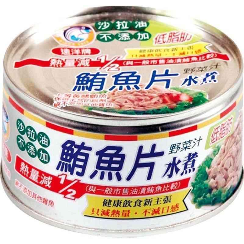 遠洋牌鮪魚片(水煮)185g