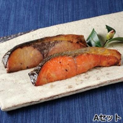 西京漬焼魚・焼鮭食べ比べA〔西京漬焼魚(紅鮭・赤魚・ぶり)各60g×1、焼鮭60g×2〕